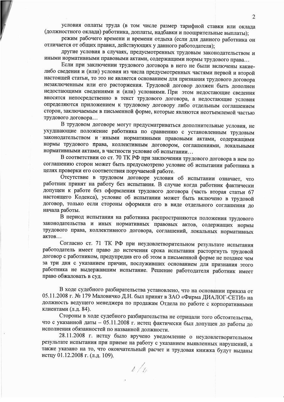 адрес юридические консультации москвы
