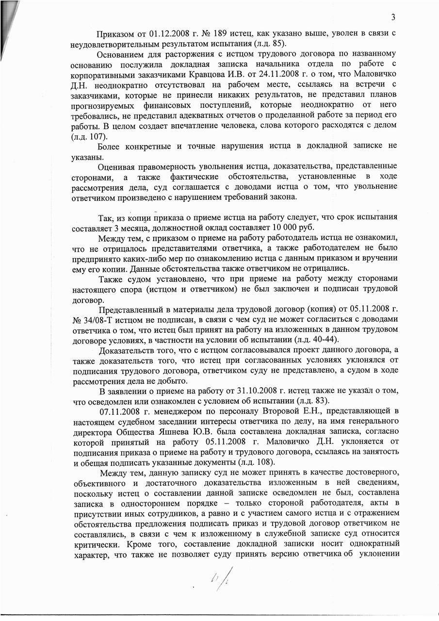 юридические консультации адреса в г москве